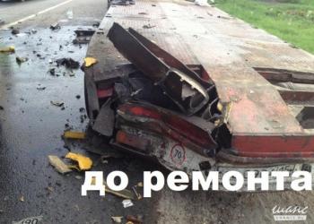 Ремонт прицепной и грузовой техники