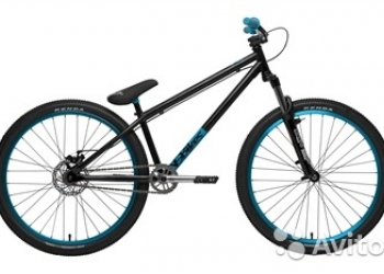 NS Bikes Holy 2