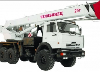 Автокран КС 45721