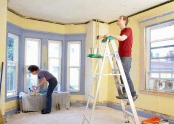 Сделайте ремонт вашего дома, квартиры