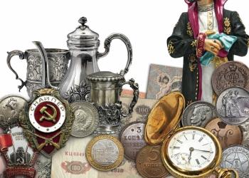 Куплю монеты, антиквариат, столовое серебро, знаки и прочую старину. ДОРОГО!!!
