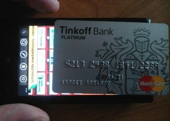 Продаём карты Тинькофф с лимитом от 50000 до 500 000 рублей .
