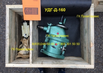 Головка делительная УДГ-160, УДГ-200, УДГ-250, УДГ-320, УДГ-400
