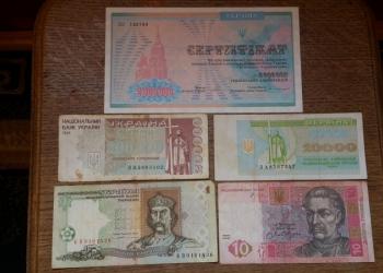 Гривна, купоны. Украина. Набор 25 банкнот
