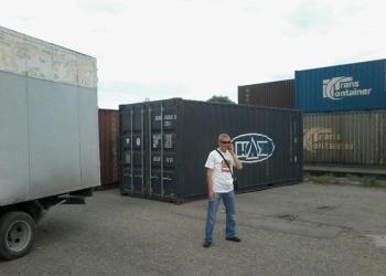 Перевозка домашних вещей с 20.тонных Контейнеров из Ж/Д Станции Краснодара