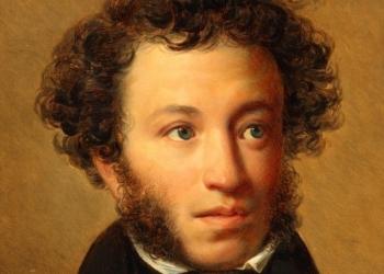 Стихи, песни и частушки - На заказ напишет Пушкин (быстро, недорого)!