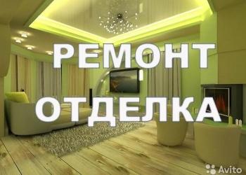 Косметический ремонт квартир и офисов.