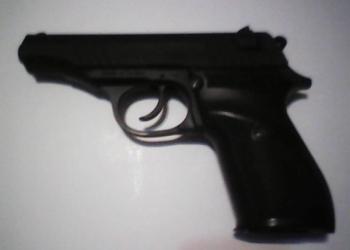 Пистолет травматический