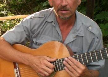 Уроки гитары и вокала
