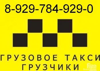 Дать объявление услуги город волгоград доска объявлений о сдаче квартир в москве без посредников