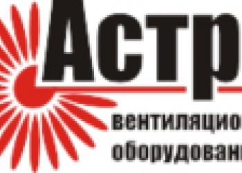 Датчики для вентиляции в Челябинске