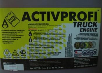 Активная пена ACTIVPROFI Трак Инжин