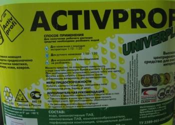 Химчистка салона ACTIVPROFI UNIVERPLUS