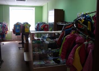 комиссионный магазин детских товаров.
