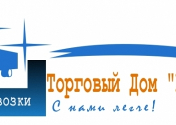 Грузоперевозки до 2,5 тонн г. Калининград и область.