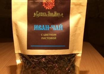 Настоящий сибирский иван-чай (кипрей узколистный ферментированный)