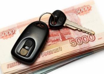 Срочный выкуп автомобилей в Краснодаре, Краснодарском крае. Деньги сразу!
