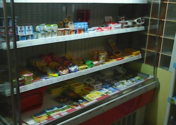Продам продуктовый магазин