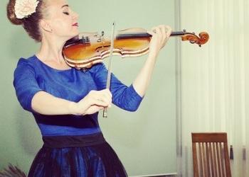 Скрипка на Ваши праздники