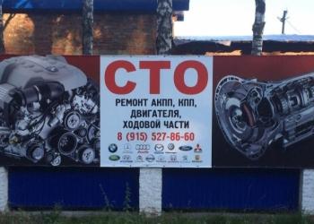 Все виды ремонта авто!