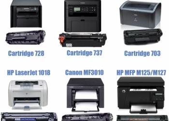 Картриджи для всех видов принтеров по низким ценам