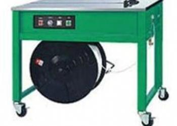 Полуавтоматическая упаковочная машина  ТР-202