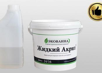 Реставрация ванн Жидким Акрилом в Крыму