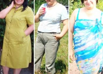 Похудейте легко, быстро и надёжно!