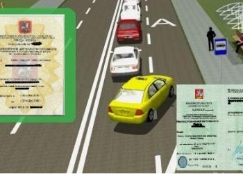 Лицензия на такси, Подключение к заказам