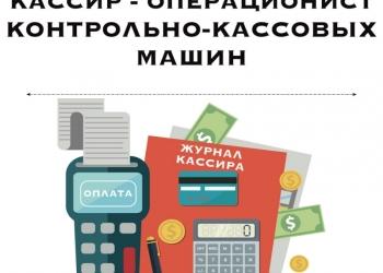 Курсы форекс краснодар скачать экспами для forex