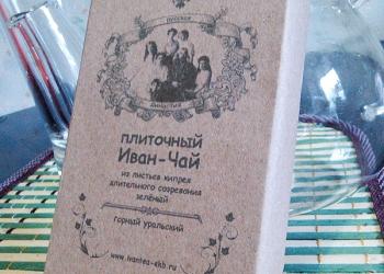 Плиточный Иван - Чай