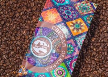 Кофе зерновой свежей обжарки
