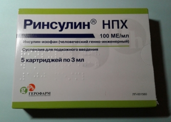 Ринсулин НПХ