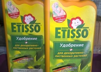 Etisso Этиссо удобрение (Германия) 500мл в ассортименте