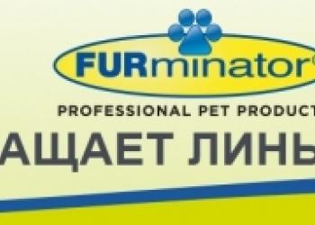 ZooProStore - интернет-магазин товаров для животных и туризма