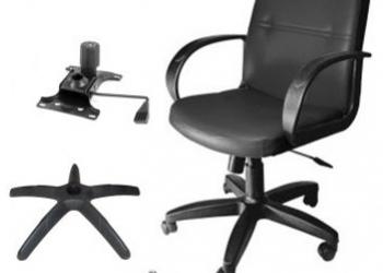 комплектующие запчасти механизмы для ремонта офисных кресел