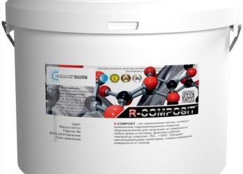 R-COMPOSIT Гидроизоляция белая бесшовная для кровли