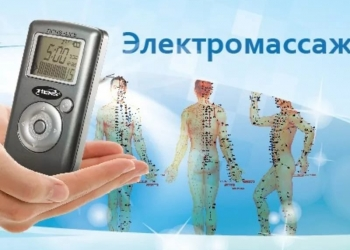 Электромассажный прибор TIENS-LIFE Тяньши модель IDOK-01