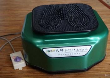 Массажер S -780(СЦЕК-стимулятор циркуляции энергии м крови)