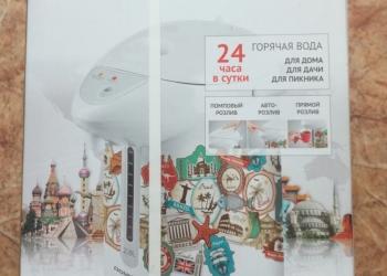 Термос-чайник электрический Polaris PWP 2821 Travel