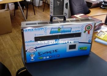 Оборудование для обработки вещей озоном