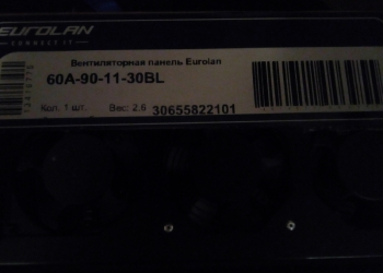 Вентиляторная панель Eurolan 60A-90-11-30BL