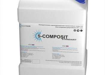 Полиуретан. Высокопрочная защита поверхностей S-COMPOSIT STANDART