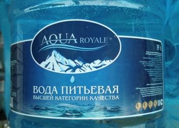 Вода питьевая высшей категории качества Акварояле (Aguaroyale) 19л. однор.тара