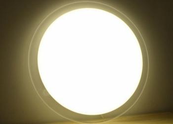 Люстра светодиодная 60W