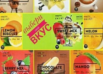 Сбалансированное питание (коктейли, супы, мюсли) Energy Diet Smart