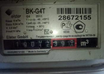 Коррекция охота показаний газовых электрических счетчиков