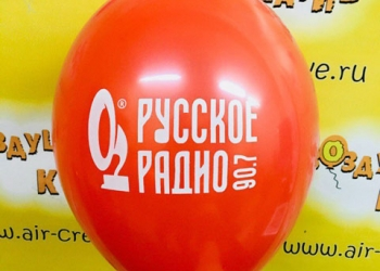 Воздушные шары с логотипом в Казани