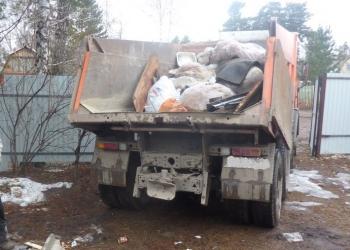 Вывоз мусора.Грузчики.Волгоград.