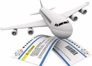 Туры,билеты, отели.....